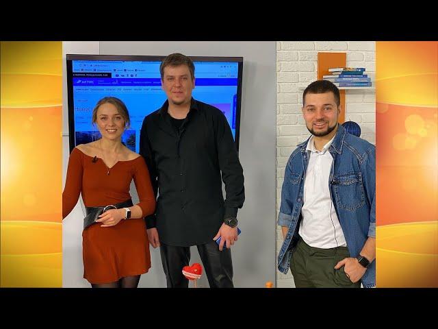 Гость программы «Новый день» Сергей Игумнов