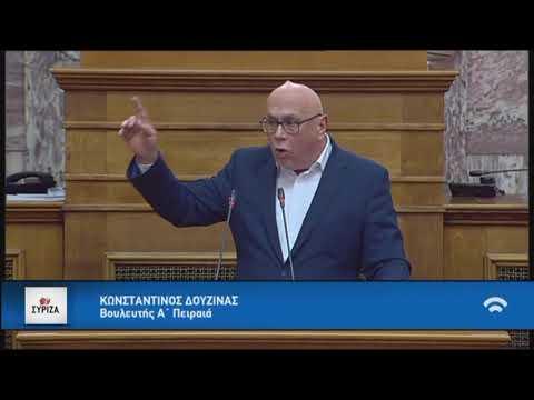 Ο Κώστας Δουζίνας για την προσχώρηση της Βόρειας Μακεδονίας στο ΝΑΤΟ