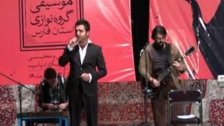 zajre ashegh( therock band) Santoor + rock music