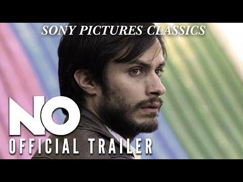 No US Trailer