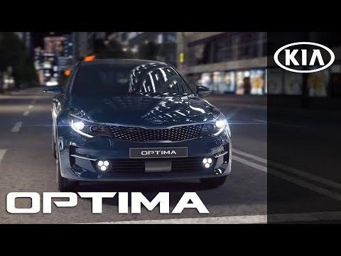 Kia  Optima Седан класса D - рекламное видео 2