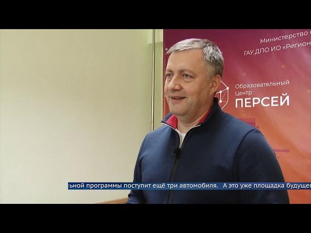 Врио губернатора посетил Ангарск