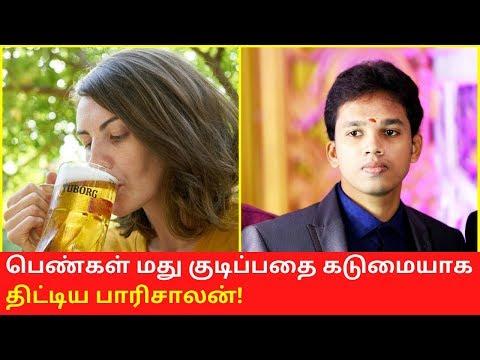 Paari Saalan Best Speech Of Girls Drinking and DMK ADMK | Paari Saalan 2020 Videos