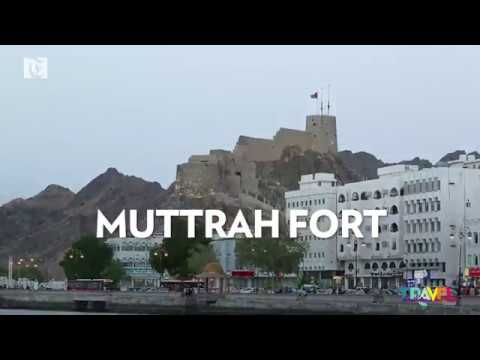 Travel Oman: Muttrah Fort