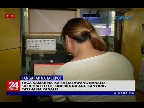 [GMA]  Taga-Samar na isa sa dalawang nanalo sa Ultra Lotto, kinubra na ang kanyang P472-M na panalo