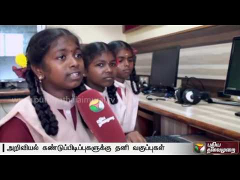 Govt-school-uses-technology-for-new-method-teaching-in-Mettupalayam