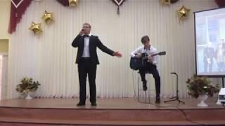 """Песня Трофима """"Лети"""" - поздравление на 1 сентября 2017 года!"""