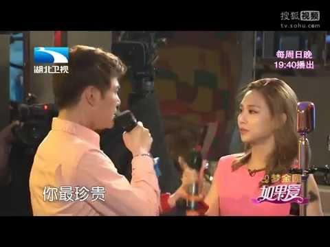 [Perhaps Love] Fei and Sun Jian