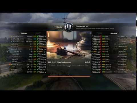 world of tanks 2019 карта Минск, бой на ИС 7
