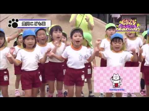 Kazenomori Nursery School