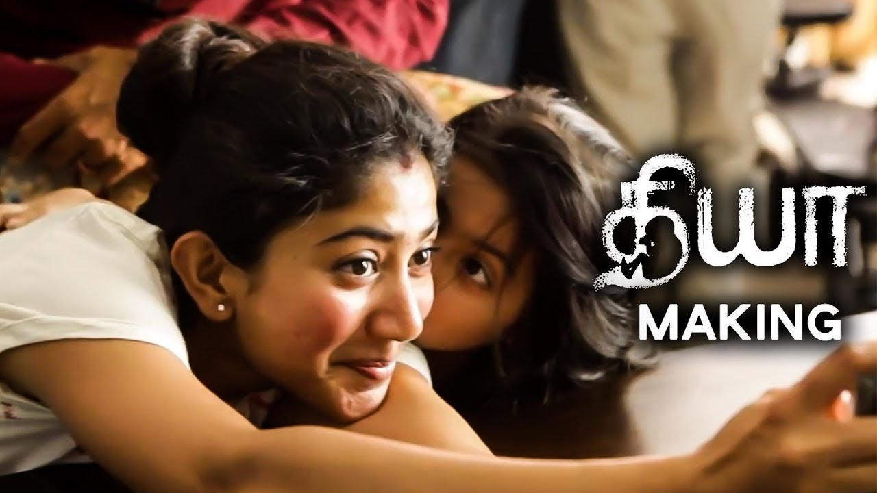 Sai Pallavis Fun on Sets of DIYA | Making of Diya