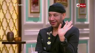 قهوة أشرف - انت دخلت الفن بالواسطة ولا بمجهودك.. شوف رد عصام كاريكا تحميل MP3
