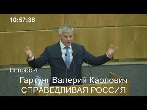 Миллионы россиян лишатся пенсионных накоплений