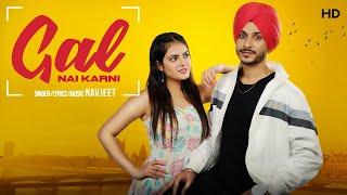 Gal Nai Karni : NAVJEET (Full Song) Latest Punjabi Songs