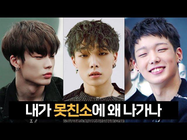 Video Pronunciation of 친소 in Korean
