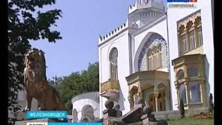 Дворец эмира Бухарского в Железноводске