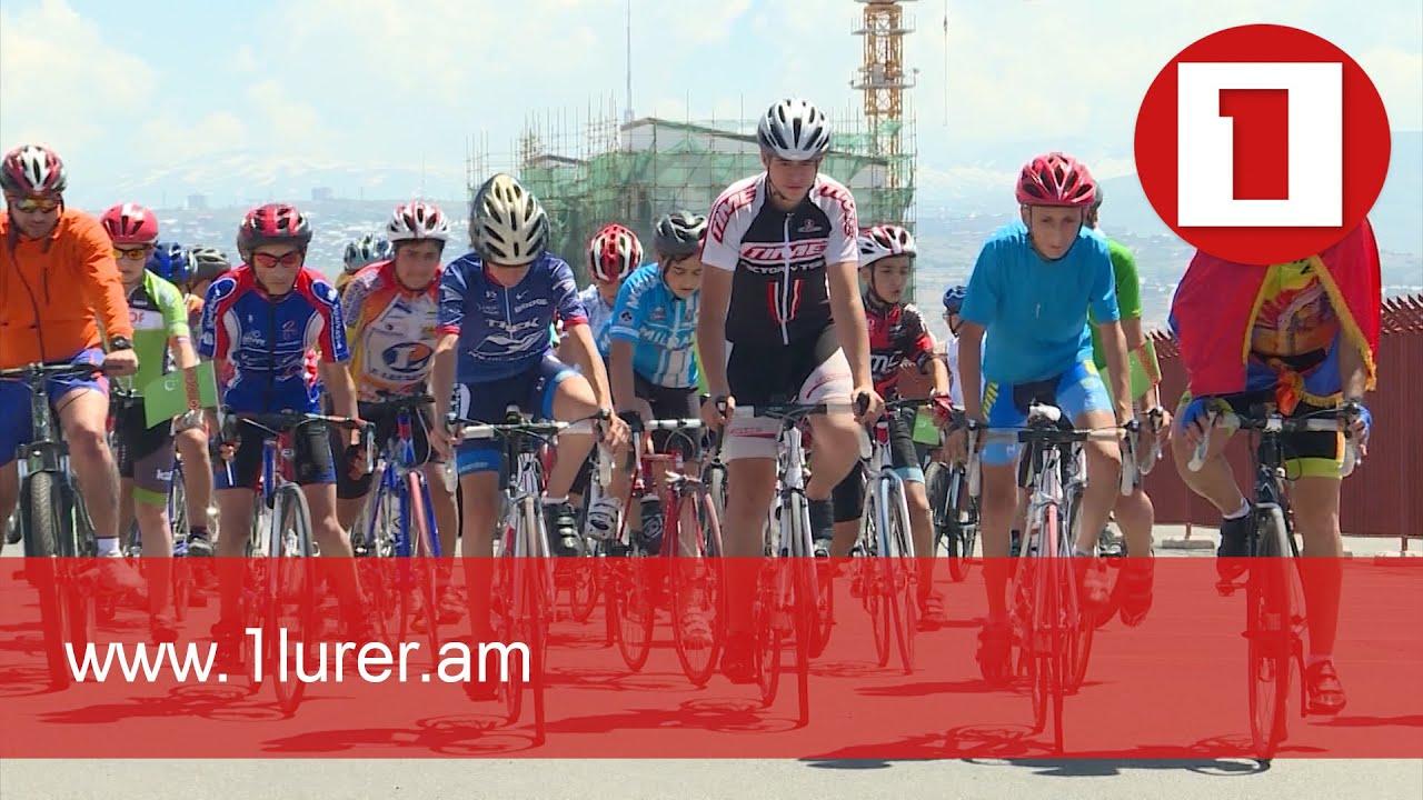 Սեպտեմբերի 19-ին կանցկացվի սիրողական հեծանվավազքի «Վարչապետի գավաթ» մրցաշարը