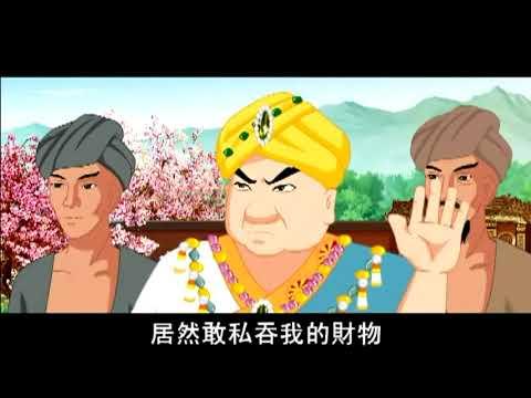 Con Cá Voi, Phật Thuyết Nhân Quả , Phim Hoạt hình Phật Giáo, Pháp Âm HD