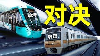 台北捷运VS首尔地铁,到底谁更强?实力和魅力隐藏在细节中
