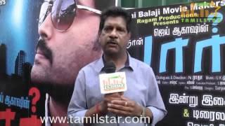 Raadha at Naan Yaar Movie Audio Launch