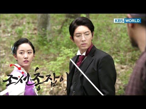 Gunman In Joseon | 조선총잡이 - EP 6 [SUB : KOR, ENG, CHN, MLY, VIE, IND]