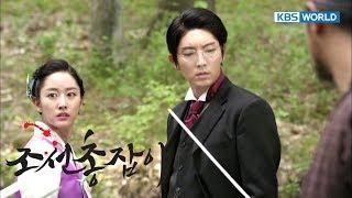 Gunman In Joseon | 조선총잡이 - EP 6 [SUB : KOR, ENG, CHN, MAL, VI, IND]