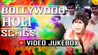 Best Holi Songs Of Hindi Films L Bollywood Holi Hits L Video Jukebox