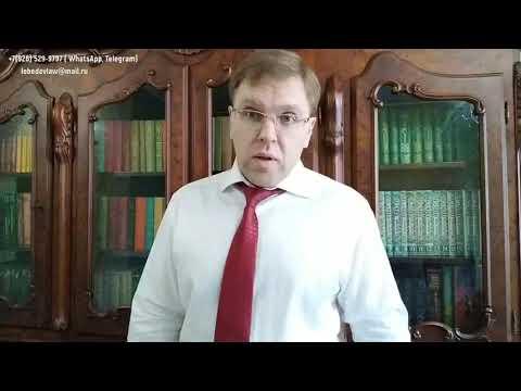 Основные положения об уставном капитале хозяйственного общества