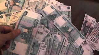 Как выглядит 1 миллион рублей