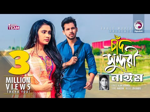 Download Chand Sundori | চাঁদ সুন্দরী | Naeem | Bangla New Song 2018 | Official Video HD Video