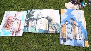 Студенты Петербургской художественной академии имени Штиглица рисуют Великий Новгород