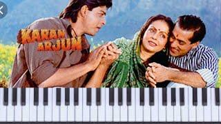 Ye Bandhan To Pyar Ka Bandhan Hai Piano Keyborad