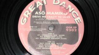 Aso Mamiko - Drive Me Crazy To Love