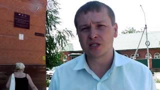 Налоговая Щипачи из ИФНС № 5 г. Кропоткина сработали по крупному: присвоили 800 000 руб.