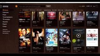Как и где смотреть фильмы и сериалы в хорошем качестве?!