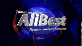 Intro AliBest