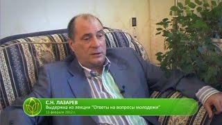 С.Н. Лазарев | Спорт для души