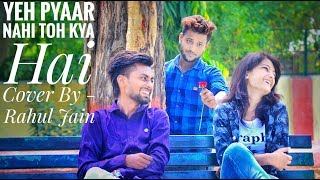 Yeh Pyar Nahi To Kya Hai - Title Song | Rahul Jain | Full Song