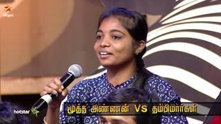 Neeya Naana | 12th May 2019   Promo 1