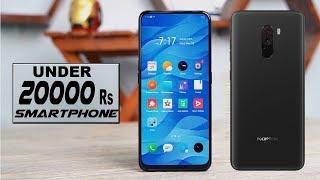 TOP 5 Best Smartphone Under 20000 In India 2019