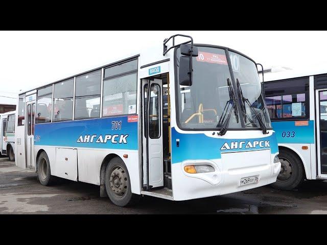 В Ангарске обстреляли автобус