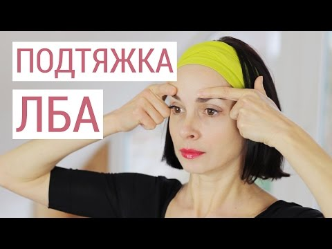 Лекарство от отеков лица и глаз