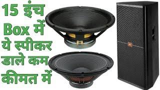 ahuja speakers - 免费在线视频最佳电影电视节目 - Viveos Net