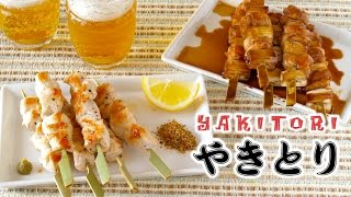 The BEST Yakitori at home (Yakitori Sauce from Scratch Recipe) | OCHIKERON | Create Eat Happy :)