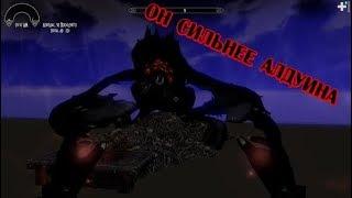 Skyrim LE #19 Турнир Драконов (Драконы Хаоса)