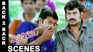 Mirapakay Movie Back to Back Comedy Scenes || Ravi Teja, Ali, Sunil, Praveen