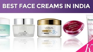 10 Best Face Creams In India With Price | Day Creams For Oily, Dry & Combination Skin | 2017