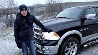 3 года на Баране Dodge Ram