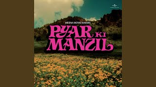 Bhakton Ki Pukar Sun (Pyar Ki Manzil / Soundtrack Version