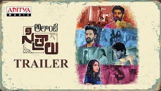 Alanti Sitralu Trailer